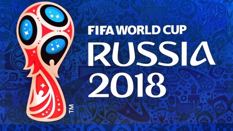 Открытие Чемпионата мира по футболу 2018