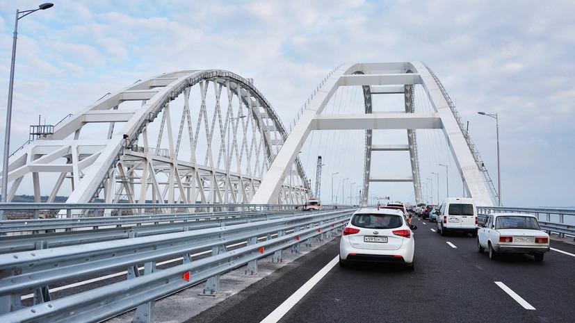 Крымский мост открылся 16 мая