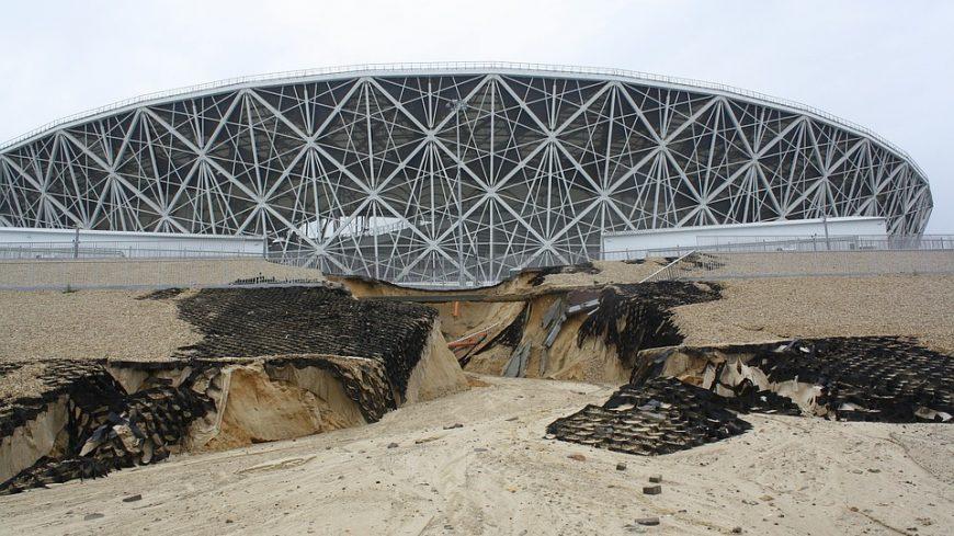 Стадион Волгоград-Арена смыло дождём
